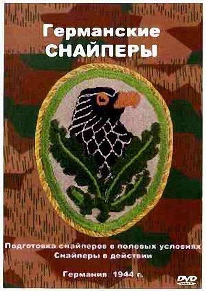 Сериалы о беларусьфильм войне