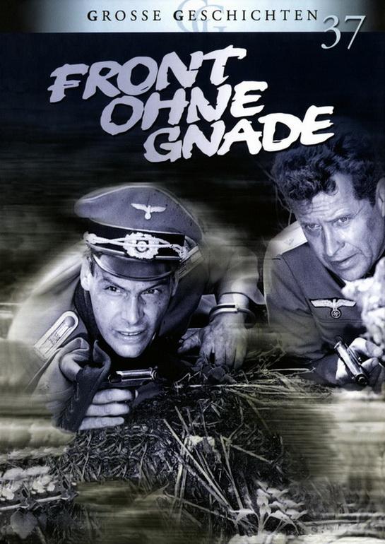 «Художественные Советские Фильмы О Войне 1941-1945» — 2000