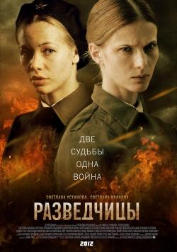 Худ. фильм русские боевики фильмы смотреть онлайн