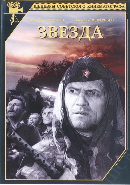 Фильмы Про Войну 1941-1945 Про Танкистов Торрент