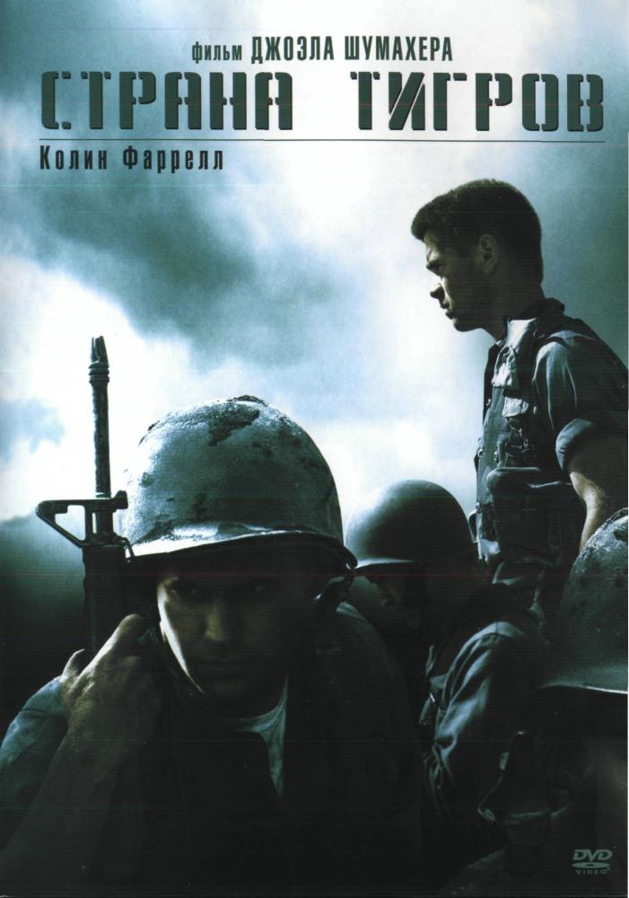 Фильмы сериалы про войну и о войне 1941